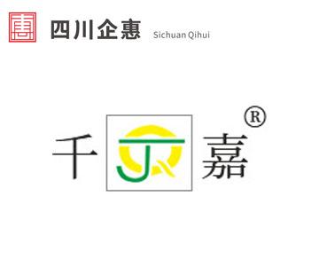 四川企惠合作客户