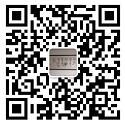 四川企惠联系微信号