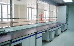 什么是洁净实验室?洁净实验室设计时要考虑哪些方面