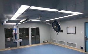 层流净化手术室的四个优势特点介绍